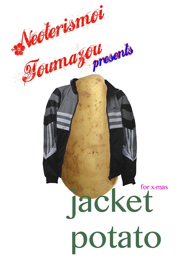 potatocoversmall